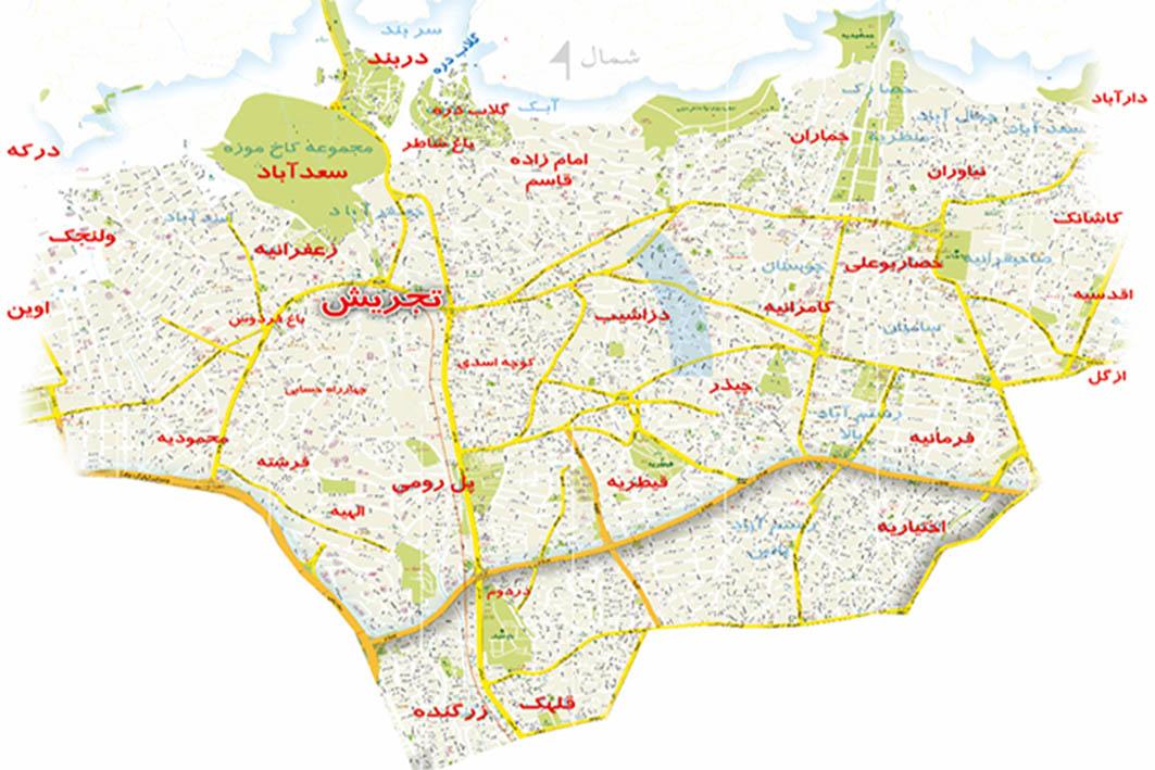 باربری در مناطق شمیرانات