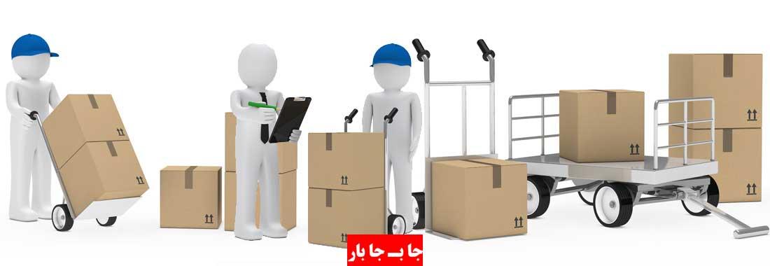 بسته بندی لوازم اداری در دهکده المپیک تهران